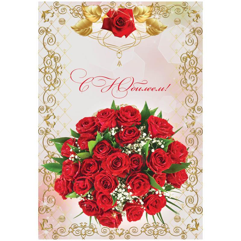 Рисунки для открыток с юбилеем